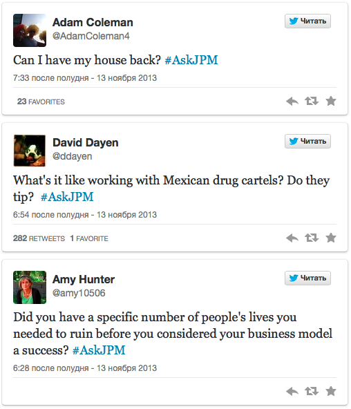 AskJPM-Choose_a_hashtag_that_will_not_cause_negative_responses_for_your_campaign.png
